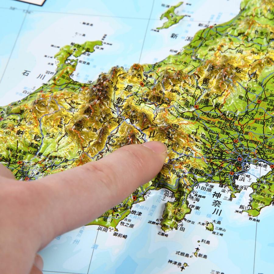 【完売御礼】立体日本地図カレンダー2020年度版 / 日本列島の凹凸を目で見て触ってわかる 地図好きへの逸品 工作、親勉、中学受験|lohasshop-y|20