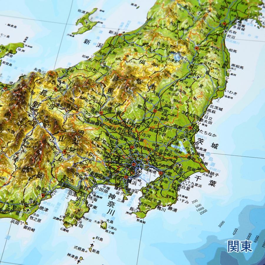 【完売御礼】立体日本地図カレンダー2020年度版 / 日本列島の凹凸を目で見て触ってわかる 地図好きへの逸品 工作、親勉、中学受験|lohasshop-y|04