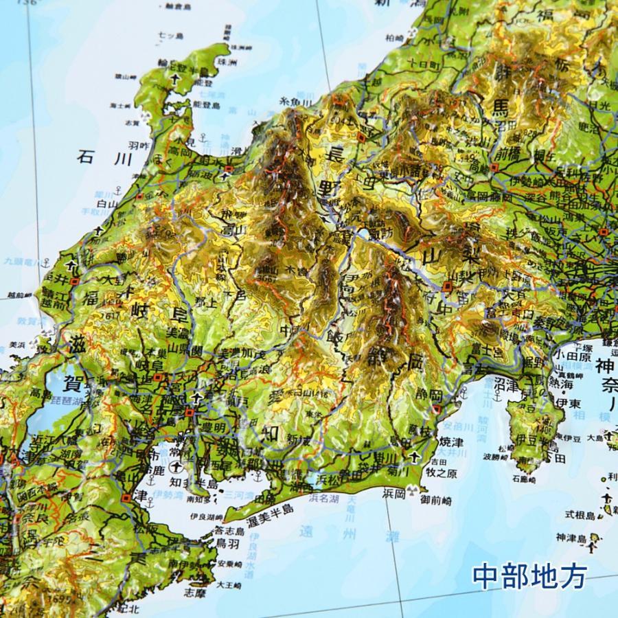 【完売御礼】立体日本地図カレンダー2020年度版 / 日本列島の凹凸を目で見て触ってわかる 地図好きへの逸品 工作、親勉、中学受験|lohasshop-y|05