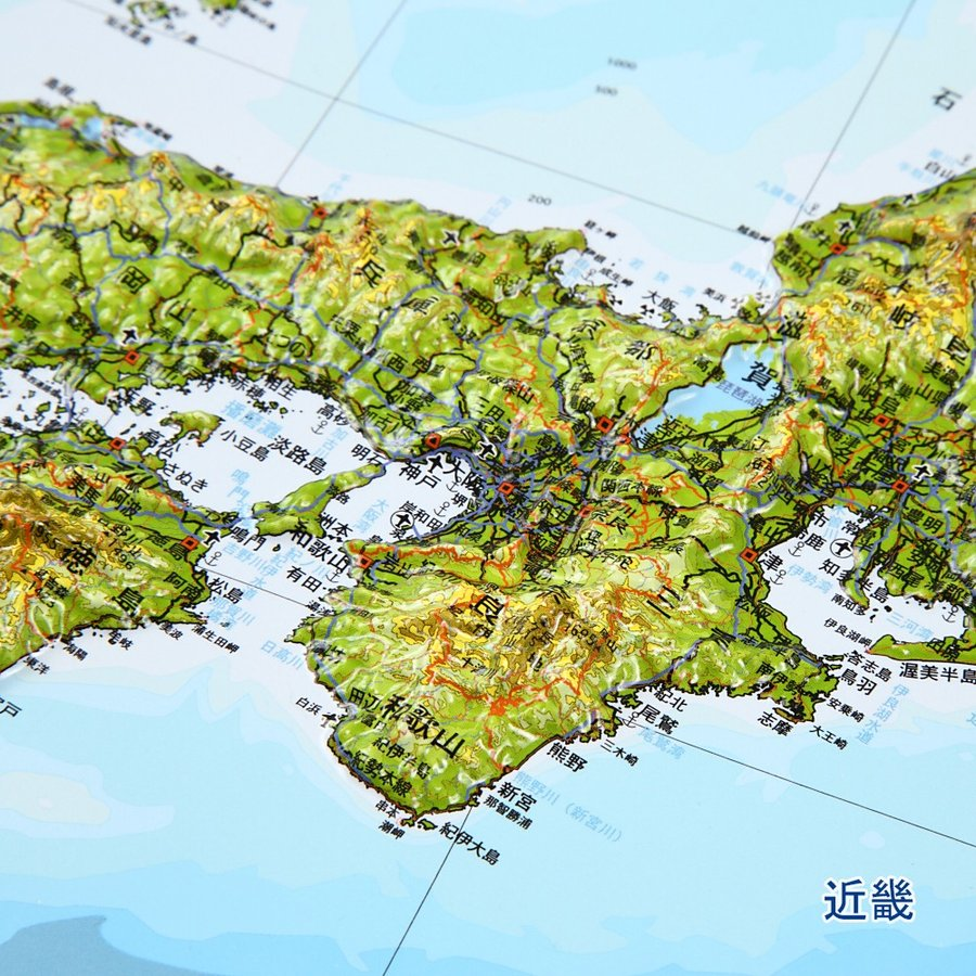 【完売御礼】立体日本地図カレンダー2020年度版 / 日本列島の凹凸を目で見て触ってわかる 地図好きへの逸品 工作、親勉、中学受験|lohasshop-y|06