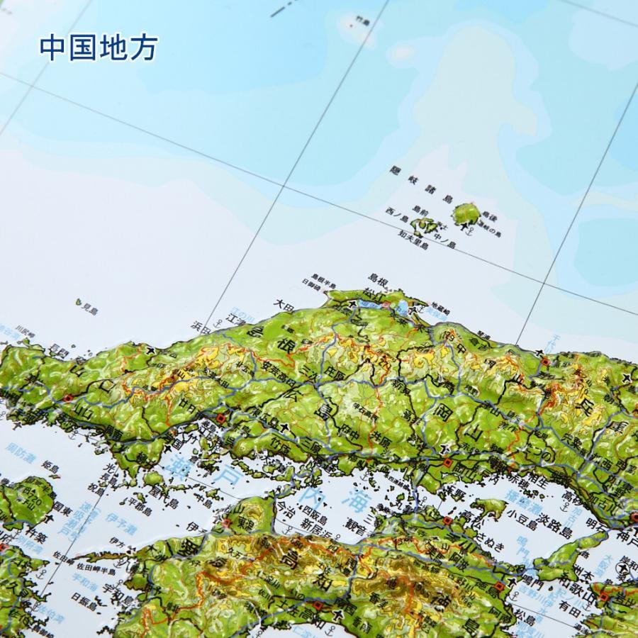 【完売御礼】立体日本地図カレンダー2020年度版 / 日本列島の凹凸を目で見て触ってわかる 地図好きへの逸品 工作、親勉、中学受験|lohasshop-y|07