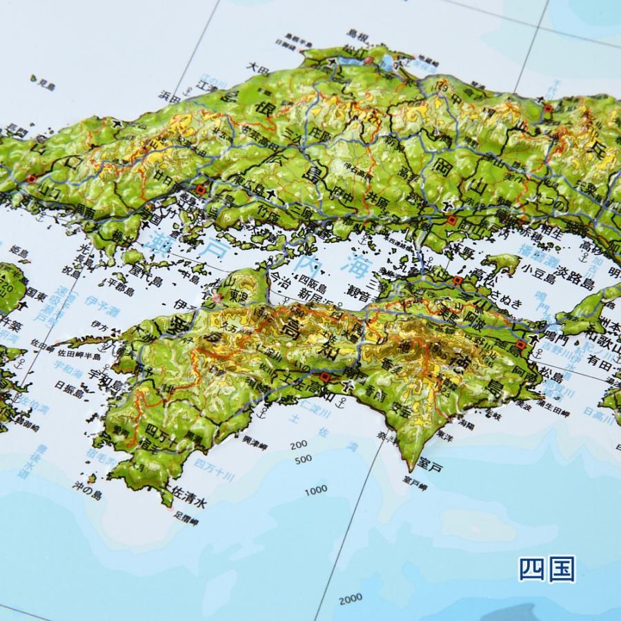【完売御礼】立体日本地図カレンダー2020年度版 / 日本列島の凹凸を目で見て触ってわかる 地図好きへの逸品 工作、親勉、中学受験|lohasshop-y|08