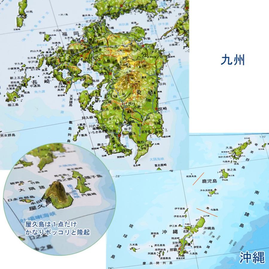 【完売御礼】立体日本地図カレンダー2020年度版 / 日本列島の凹凸を目で見て触ってわかる 地図好きへの逸品 工作、親勉、中学受験|lohasshop-y|09