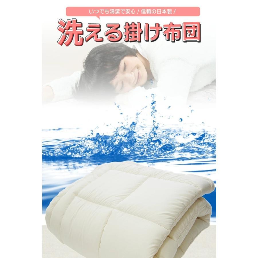洗える掛け布団 シングルサイズ 150×210cm 洗える 掛け布団 おすすめ lohatex 02