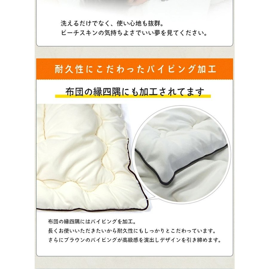 洗える掛け布団 シングルサイズ 150×210cm 洗える 掛け布団 おすすめ lohatex 06