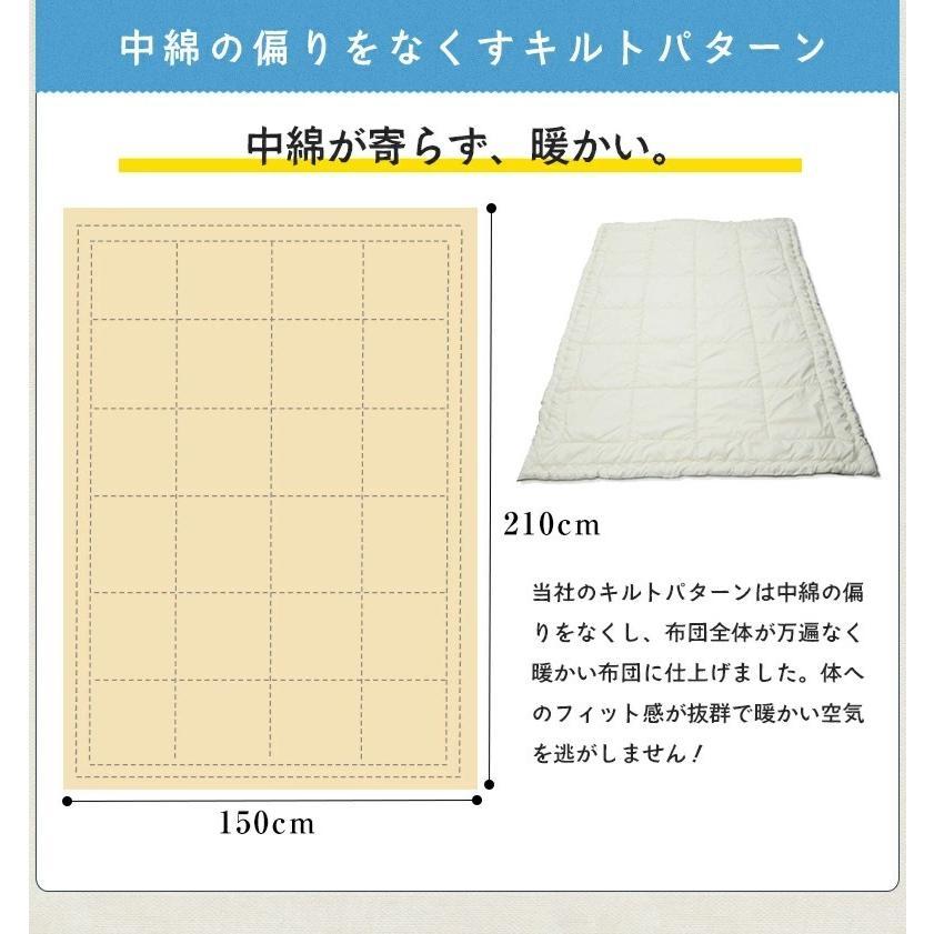 洗える掛け布団 シングルサイズ 150×210cm 洗える 掛け布団 おすすめ lohatex 07