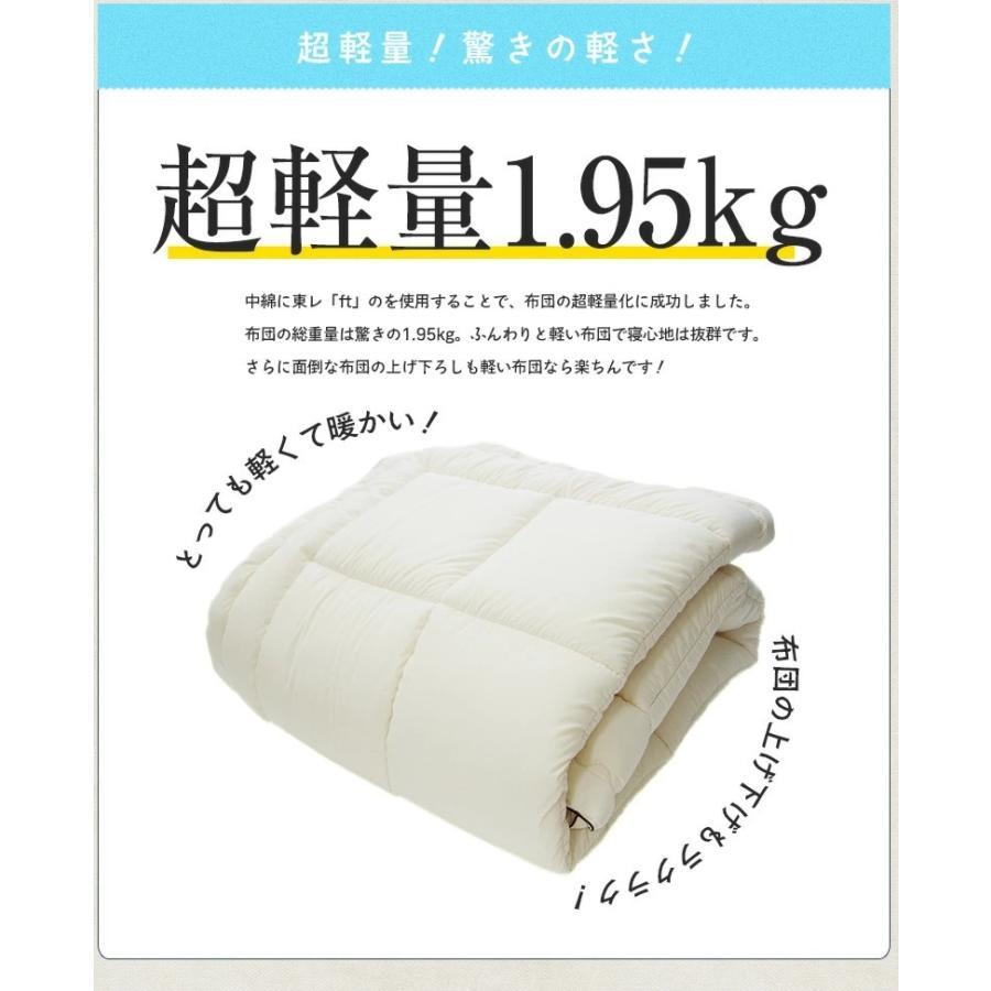 洗える掛け布団 シングルサイズ 150×210cm 洗える 掛け布団 おすすめ lohatex 09