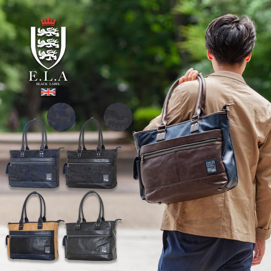 トートバッグ メンズ  トート ビジネストート 鞄 おしゃれ 人気 通勤 通学 自立 ELA-13053|lojel-japan