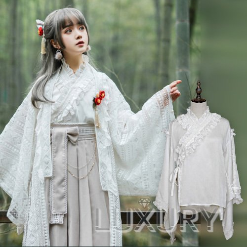 NyaNya 和ロリ 着物襟 長袖 ブラウス 保証 姫袖 フリル 誕生日/お祝い クラシカル ホワイト 袴 リボン 上品 レース 和装