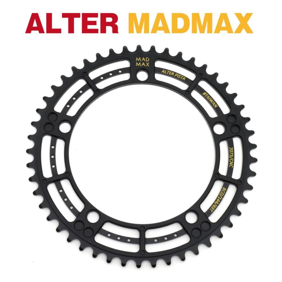 ALTER MADMAX チェーンリング 厚歯 ピストバイク カスタム|longedge
