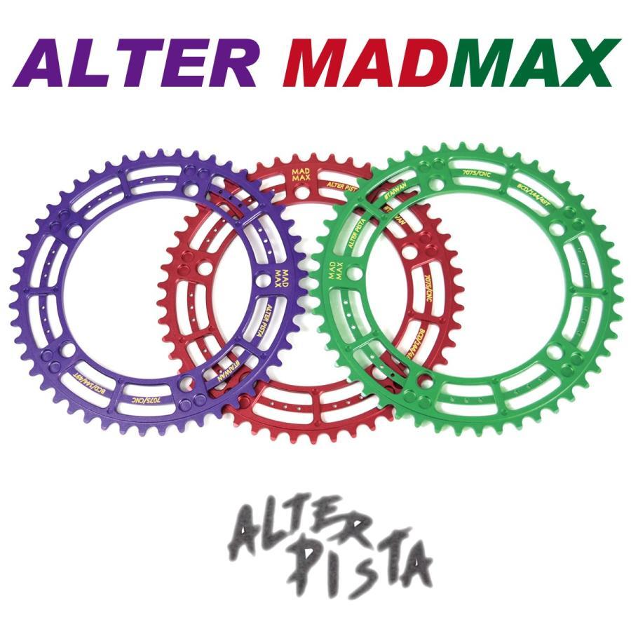 ALTER MADMAX チェーンリング Halloween  49T 厚歯 ピストバイク カスタム|longedge
