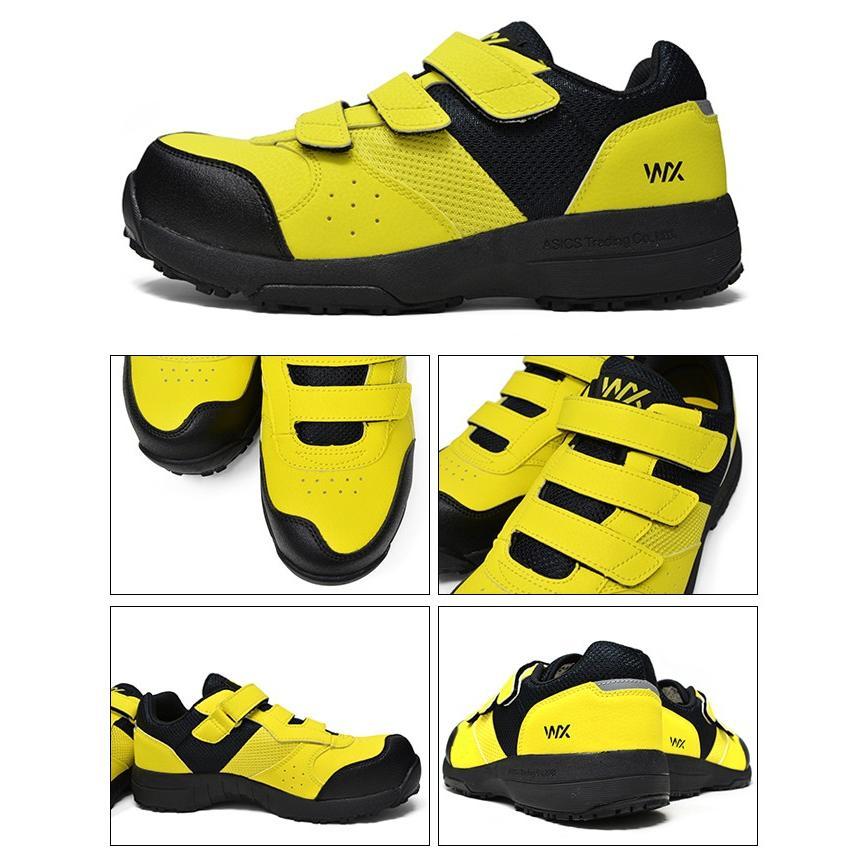 アシックス商事 安全靴 マジックテープ メンズ プロスニーカー テクシーワークス 歩きやすい 痛くない 疲れない 履きやすい|longpshoe|12