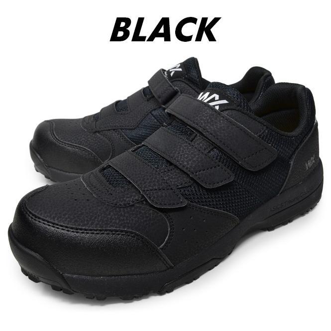 アシックス商事 安全靴 マジックテープ メンズ プロスニーカー テクシーワークス 歩きやすい 痛くない 疲れない 履きやすい|longpshoe|07