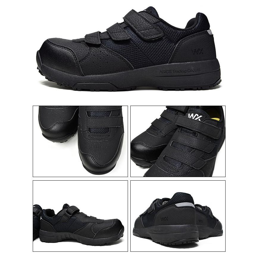 アシックス商事 安全靴 マジックテープ メンズ プロスニーカー テクシーワークス 歩きやすい 痛くない 疲れない 履きやすい|longpshoe|08