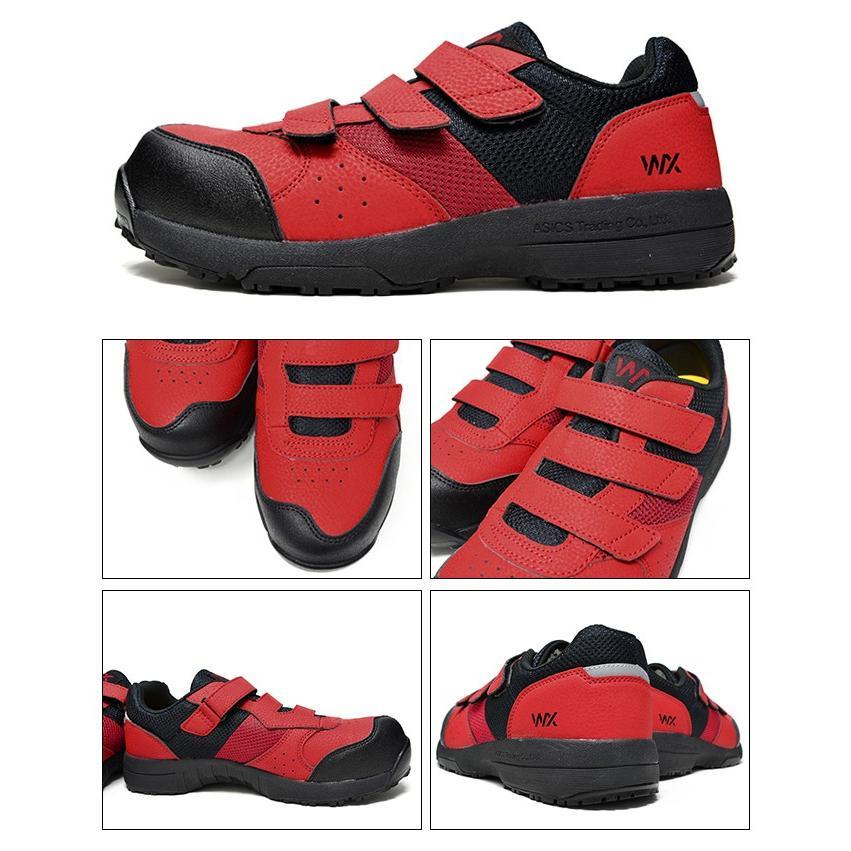 アシックス商事 安全靴 マジックテープ メンズ プロスニーカー テクシーワークス 歩きやすい 痛くない 疲れない 履きやすい|longpshoe|10