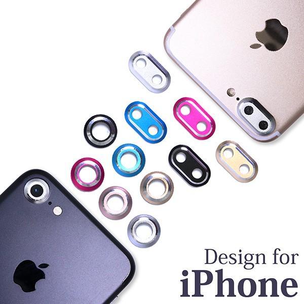 iPhone 7 7Plus 8Plus カメラレンズ 保護カバー レンズ保護 アルミニウム 合金 保護シール アルミ リング|looco-shop