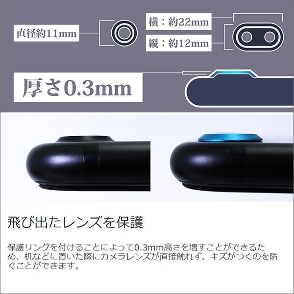 iPhone 7 7Plus 8Plus カメラレンズ 保護カバー レンズ保護 アルミニウム 合金 保護シール アルミ リング|looco-shop|02