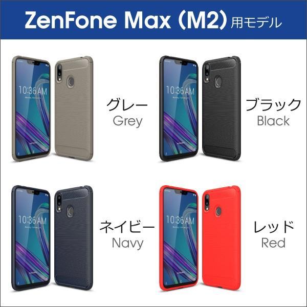zenfone マックス m2