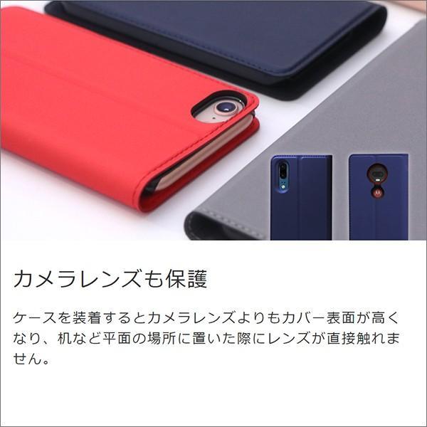 Android One S8 X5 スマホケース androidone S7 S5 S6 X4 S4 S3 ケース 手帳型 カバー アンドロイドワン SKIN looco-shop 11