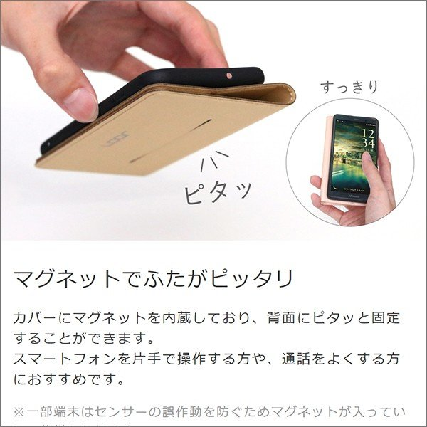 Android One S8 X5 スマホケース androidone S7 S5 S6 X4 S4 S3 ケース 手帳型 カバー アンドロイドワン SKIN looco-shop 12
