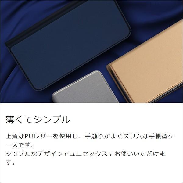 Android One S8 X5 スマホケース androidone S7 S5 S6 X4 S4 S3 ケース 手帳型 カバー アンドロイドワン SKIN looco-shop 03