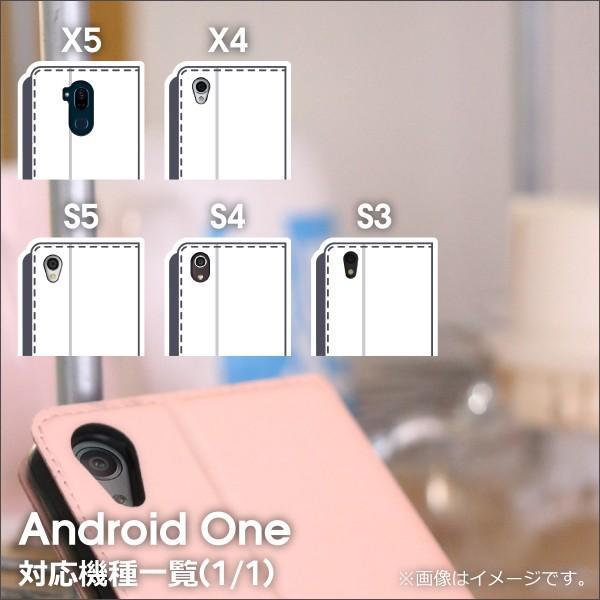 Android One S8 X5 スマホケース androidone S7 S5 S6 X4 S4 S3 ケース 手帳型 カバー アンドロイドワン SKIN looco-shop 15