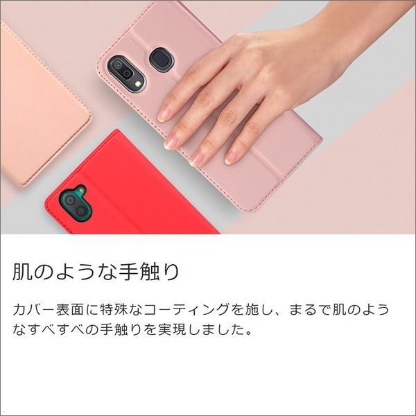 Android One S8 X5 スマホケース androidone S7 S5 S6 X4 S4 S3 ケース 手帳型 カバー アンドロイドワン SKIN looco-shop 05