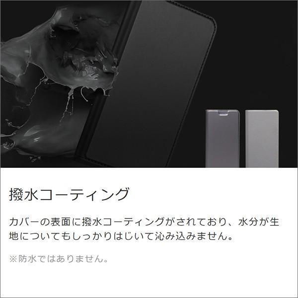 Android One S8 X5 スマホケース androidone S7 S5 S6 X4 S4 S3 ケース 手帳型 カバー アンドロイドワン SKIN looco-shop 07