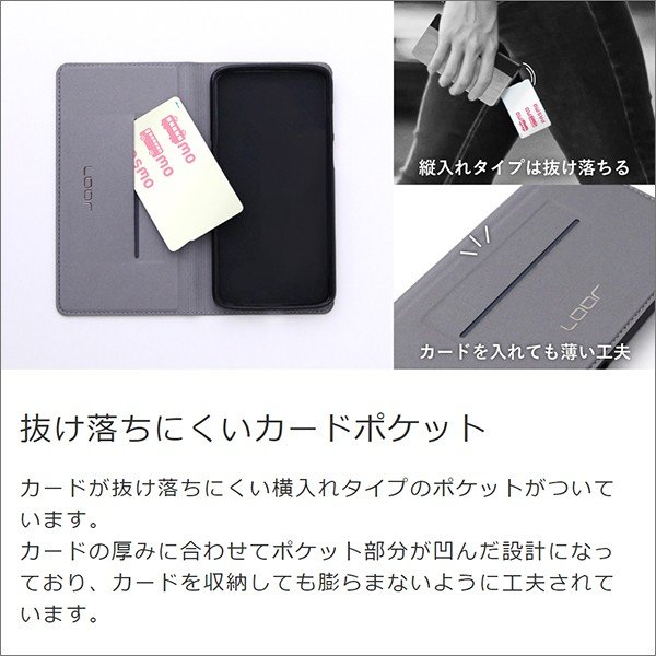 Android One S8 X5 スマホケース androidone S7 S5 S6 X4 S4 S3 ケース 手帳型 カバー アンドロイドワン SKIN looco-shop 09