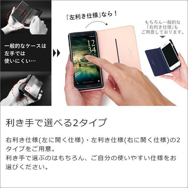 Android One S8 X5 スマホケース androidone S7 S5 S6 X4 S4 S3 ケース 手帳型 カバー アンドロイドワン SKIN looco-shop 10