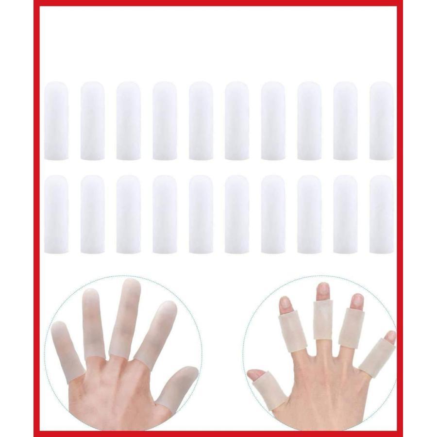 指サポーター 4年保証 シリコン 20個入り 指関節まもりん 手指保護キャップ 期間限定今なら送料無料 指関節サポーター スポーツ バネ指 ゲル 突き指 親指