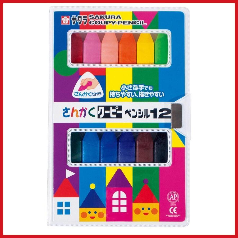 サクラクレパス 日本未発売 さんかくクーピーペンシル FYL12 12色 毎日続々入荷