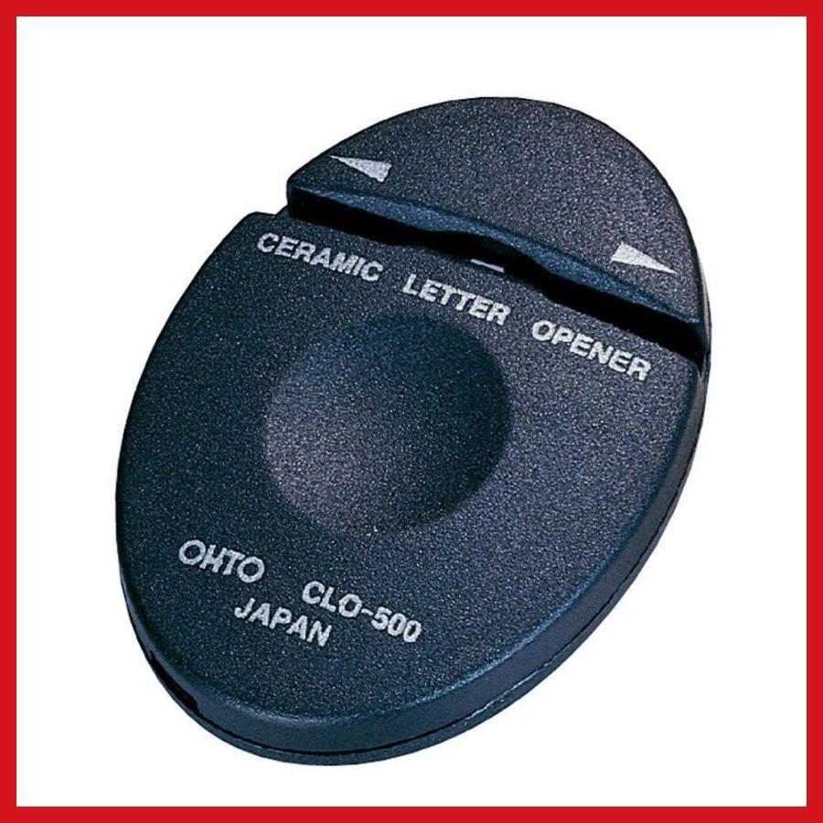 オート レターオープナー セラミックレターオープナー 黒 大好評です CLO-500クロ 超歓迎された