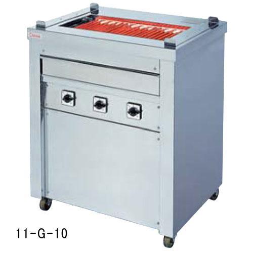 ★送料無料★ 電気グリラー G-18 炭焼 厨房 焼き物 電気調理