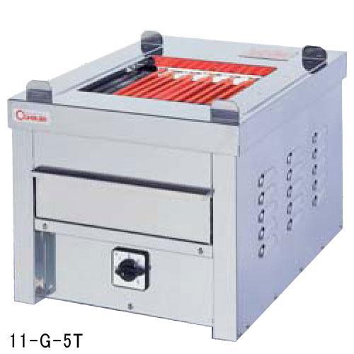 ★送料無料★ 電気グリラー G-3T 卓上 焼き物 焼物器 電気式