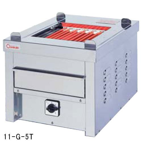 ★送料無料★ 電気グリラー G-4T 卓上型 飲食店用 万能 焼物