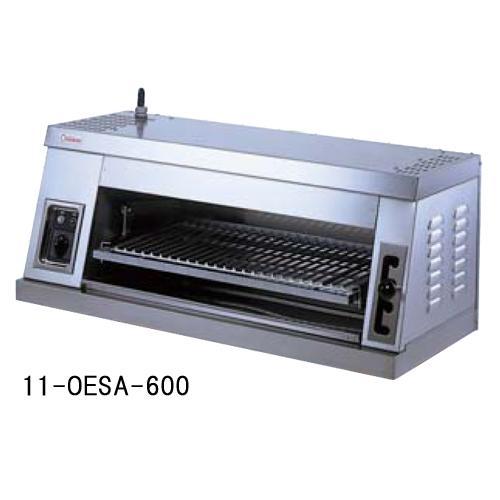 ★送料無料★ 電気グリラー OESA-400 電気調理器 焦げ目付器