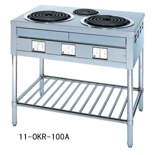 ★送料無料★ 電気テーブルレンジ OKR-120A コンロ 業務用