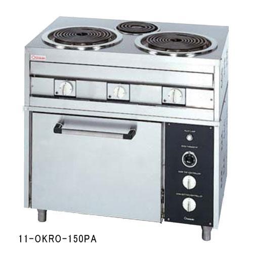 ★送料無料★ 電気レンジ OKRO-230PA オーブン付 煮炊 焼物