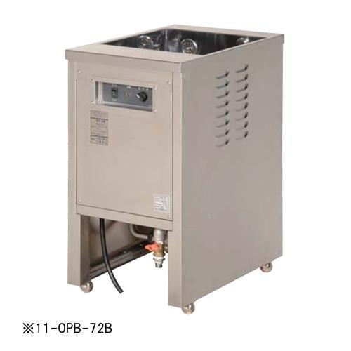 ★送料無料★ ゆで麺器 パスタ ゆで麺専用 厨房機器 OPB-120B