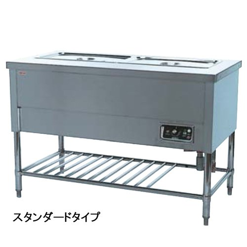 ★送料無料★ ウォーマーテーブル OTS-186 保温専用 業務用