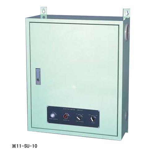 ★送料無料★ 瞬間湯沸器 給湯機器 湯沸かし器 業務用 SU-10