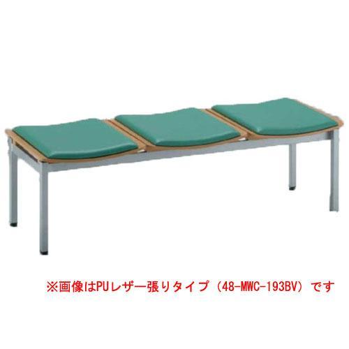 ロビーチェア ロビーチェア 背なし 3人掛け PUレザー張り チェア 長椅子 ベンチ ソファ 待合室 ホテル 介護 病院 銀行 ナチュラル ウッド調 木製 MWC-193BV