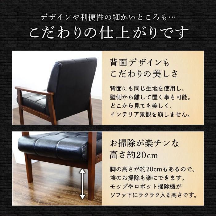 ソファ 1人掛け ミッドセンチュリー モダン 一人掛け 黒 ブラック 北欧 ヴィンテージ ソファー 通販 椅子 カフェ アンティーク ANITA-1P|lookit|11