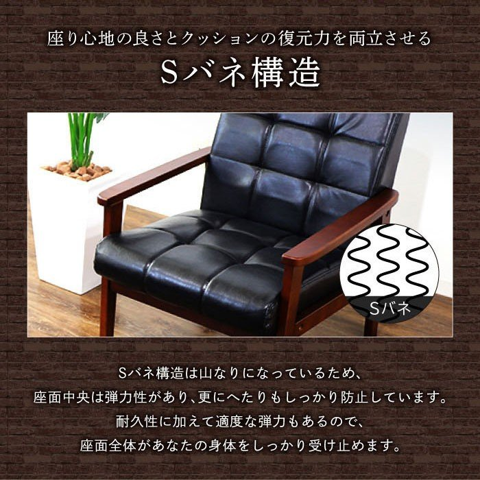 ソファ 1人掛け ミッドセンチュリー モダン 一人掛け 黒 ブラック 北欧 ヴィンテージ ソファー 通販 椅子 カフェ アンティーク ANITA-1P|lookit|12