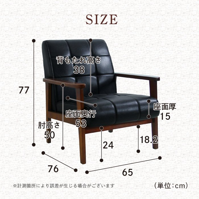 ソファ 1人掛け ミッドセンチュリー モダン 一人掛け 黒 ブラック 北欧 ヴィンテージ ソファー 通販 椅子 カフェ アンティーク ANITA-1P|lookit|16