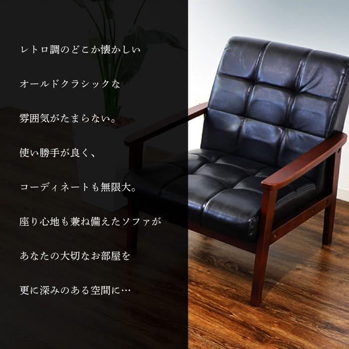 ソファ 1人掛け ミッドセンチュリー モダン 一人掛け 黒 ブラック 北欧 ヴィンテージ ソファー 通販 椅子 カフェ アンティーク ANITA-1P|lookit|04