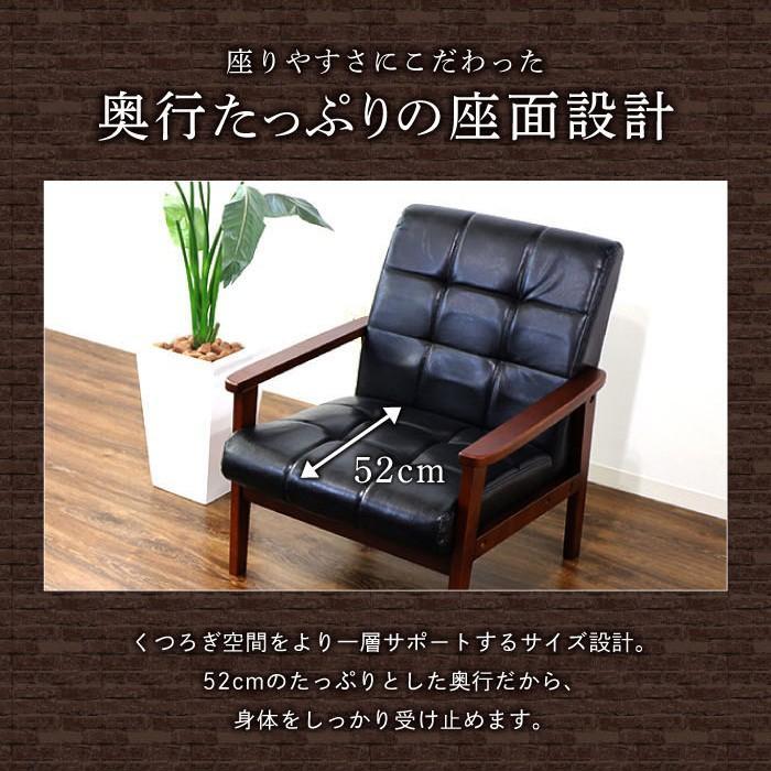 ソファ 1人掛け ミッドセンチュリー モダン 一人掛け 黒 ブラック 北欧 ヴィンテージ ソファー 通販 椅子 カフェ アンティーク ANITA-1P|lookit|10