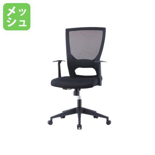 【法人限定】 オフィスチェア オフィスチェア 肘付き T型固定肘付 デスクチェア メッシュチェア 事務チェア PCチェア 椅子 ミーティングチェア オフィス家具 会議室 INK-110T