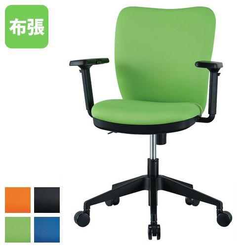 【法人限定】 チェア 可動肘付 キャスター付 布張り 4色 オレンジ ブラック ライム ブルー 回転イス オフィスチェア 椅子 OC-102M